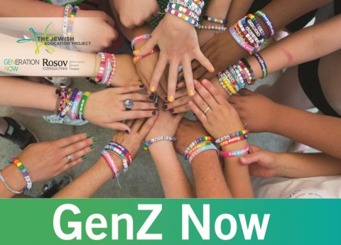 GenZ Now: Night of Learning Westchester