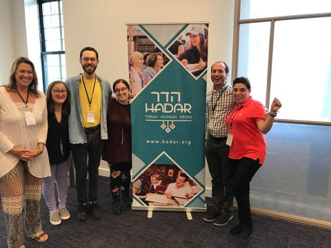 Jewish Education Project at Hadar