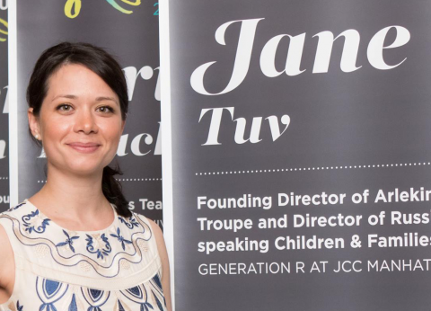 Jane Tuv, Young Pioneers Award Recipient (2016) | The Jewish