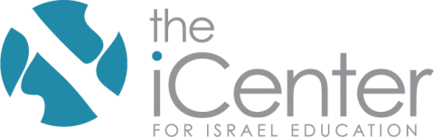 iCenter for Israel Education
