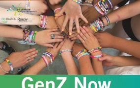 GenZ Now, Event Cover Long Island