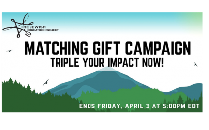 Matching Gift Campaign Featured Image