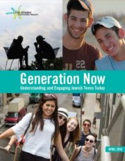 Generation Now Cover